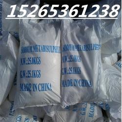 焦亚硫酸钠,瑞德胜化工(在线咨询),食品级焦亚硫酸钠资质图片