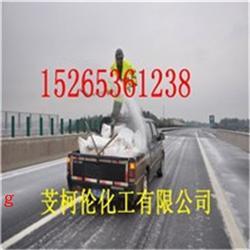 融雪剂_ 环保型融雪剂出口_瑞德胜集团(多图)图片