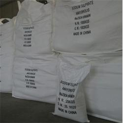 瑞德胜化工、元明粉、硫酸钠元明粉寒亭厂家图片