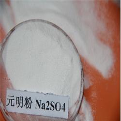 硫酸钠和元明粉,元明粉,瑞德胜化工(多图)图片