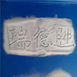 元明粉,瑞德胜集团,99%元明粉图片