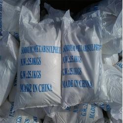 瑞德胜化工_洛阳焦亚硫酸钠_食品焦亚硫酸钠图片