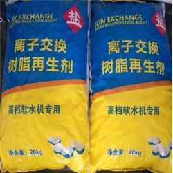 瑞德胜化工(图)、软水盐厂家标准、软水盐图片