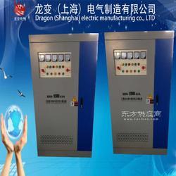 SBW补偿式电力稳压器大功率稳压器电力稳压器可按客户要求订做图片