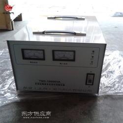 龙变厂家专业生产SVC/TND-0.5KVA单相高精度稳压器 全自动交流稳压器图片