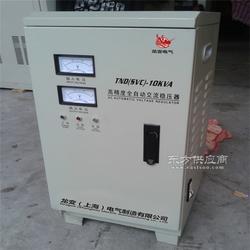 龙变专注单相稳压器设备创新 现旗下生产的SVC/TND-20KVA稳压器技术成熟 质量可靠 你的佳选择图片