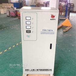 SVC/TNS-80KVA三相交流稳压器厂家直销 交流稳压器型号齐全 质保三年图片