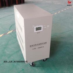 JJW-5KVA精密净化交流稳压器 输入电压185-250V输出电压220V精度1图片