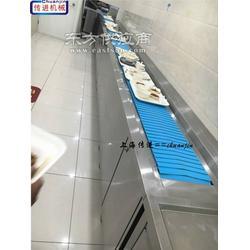 链板式餐盘输送机 餐具专用回收传送带