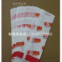 一次性防油纸袋生产厂家图片