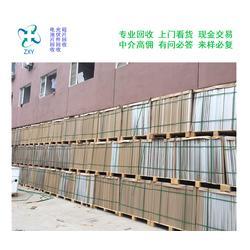 振鑫焱物资回收 拍卖光伏板回收-光伏板回收图片