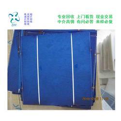 光伏电池板回收厂家-光伏电池板回收-振鑫焱免费上门图片