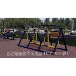户外健身器材/户外健身路径三人漫步机图片