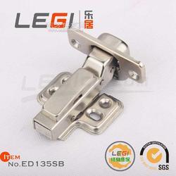 品牌LEGI/乐居液压阻尼铰链 衣柜门合页 橱柜门图片