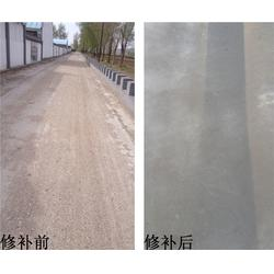 混凝土路面起砂修补剂,混凝土路面起砂,汇能路桥(查看)图片