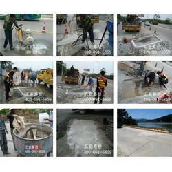 汇能路桥(图)_水泥路面坑洞修补料_路面坑洞图片