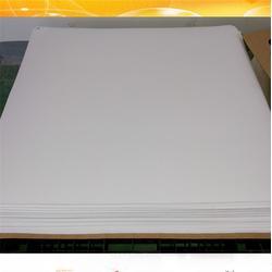 聚四氟乙烯板楼梯垫板-周口市聚四氟乙烯板-涛鸿耐磨材料图片
