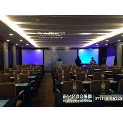 nanning发布会会议专业布置公司图片