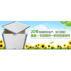 东莞市盈益包装材料有限公司(图)|防水纸卡板|纸卡板图片