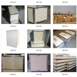 环保木卡板、东莞市盈益包装材料有限公司(在线咨询)、木卡板图片