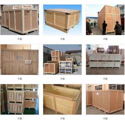 山西纸卡板、东莞市盈益包装材料有限公司(在线咨询)、纸卡板图片