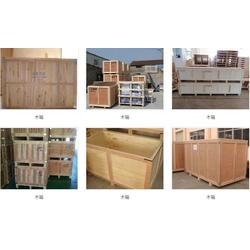 订做纸卡板、东莞市盈益包装材料有限公司(在线咨询)、纸卡板图片
