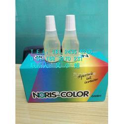 正品 德国诺丽色110UV 荧光油墨 KTV专用皮肤紫外线隐形印油图片