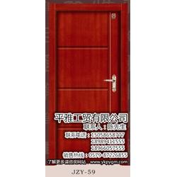 平雅工贸做工细致,实木复合门厂家加盟,衢州实木复合门厂家图片
