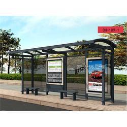 智能公交车候车亭生产厂家 智能公交车候车亭图片