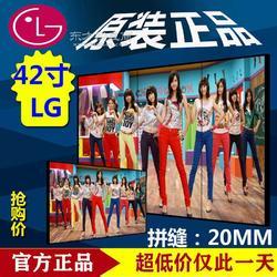 原装LG拼接屏超窄边20mm酒吧展示42寸液晶拼接大屏幕电视墙图片