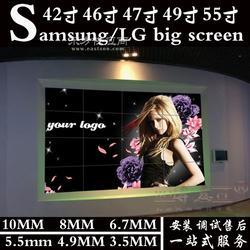 博慈3.5mm超窄边55寸液晶拼接屏图片