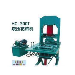 双盛机械(图)|免烧空心砖机器|空心砖机图片