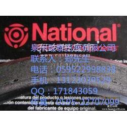 national油封480954N图片