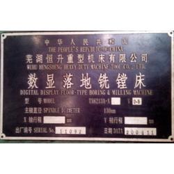 深孔镗床加工工艺_镗床加工_郑州恒基矿山图片
