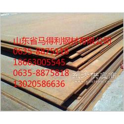 Q295NH耐候钢板厂家图片