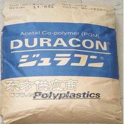 日本宝理POM生产供应 日本宝理POM图片
