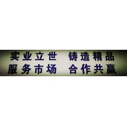 专业带轮制造,带轮,东莞万福五金(图)图片