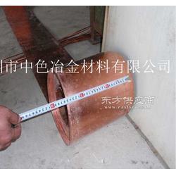 厂家供应 美国进口C1020紫铜带 全软紫铜带拉伸用图片