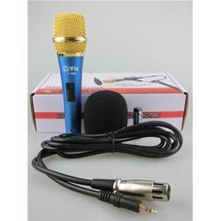 亿诚电声器材(图)|录音麦克风|麦克风图片
