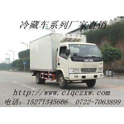 忻州冷藏车|冷藏车|现货供应(查看)图片