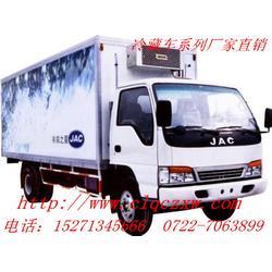 宁夏冷藏车、10吨冷藏车、程力姚金安(多图)图片