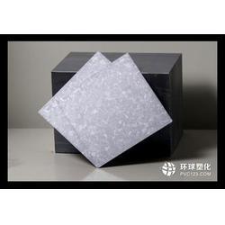 振鑫焱硅业回收公司-硅锭-单晶硅锭图片