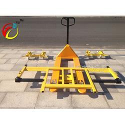 亣卫拖车器 移车器 亣卫挪车器 车场移车器图片