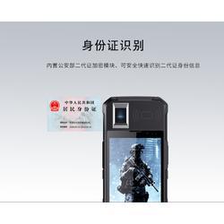 供应 H901 手持终端,工业级三防RFID安卓手持机PDA/移动终端/3G网络,安卓系统,IPS大屏图片