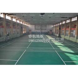 单双打比赛荔枝纹羽毛球地板,羽毛球单双打比赛地胶品牌图片
