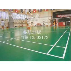 比赛规则羽毛球地胶厂家,羽毛球比赛规则训练用地胶图片