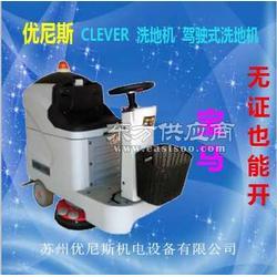 优尼斯洗地机,工厂用洗地机最佳选择图片
