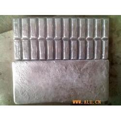 宜宾铝青铜锭,洛阳铜加工厂,铝青铜锭厂家直销图片