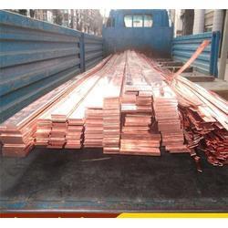 扬州紫铜排、【洛阳铜加工厂】、江苏紫铜排价图片
