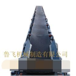 皮带机共同-鲁飞机械制造有限公司-皮带机图片